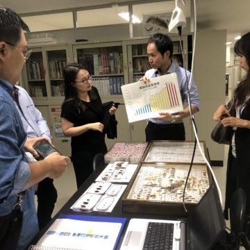 2018日本總公司聯合全球各夥伴召開病媒防治研討大會