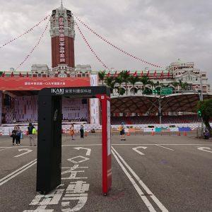 國慶大典總統府前防疫門-首頁banner